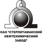 """ОАО """"Стерлитамакский нефтехимический завод"""""""